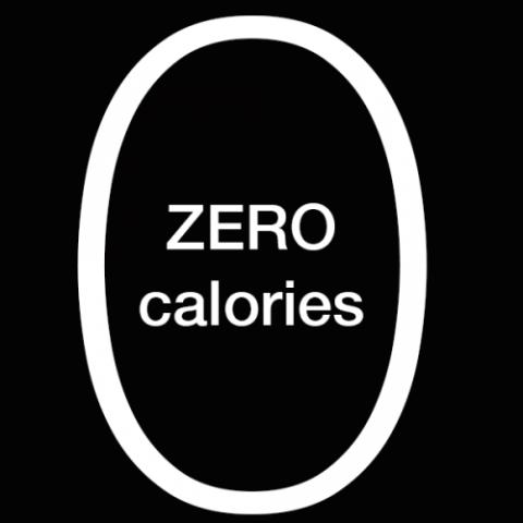 B2ap3 Thumbnail Zero Calories 500x500